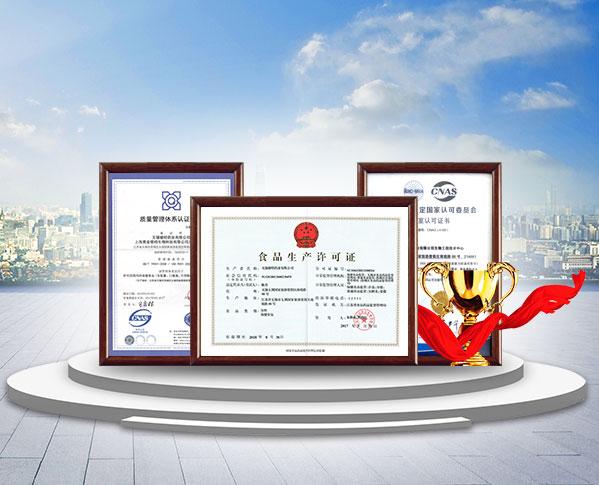 质量保证符合国家/行业标准