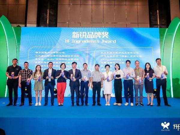 无锡健特药业有限公司荣获2021OEM新锐品牌奖