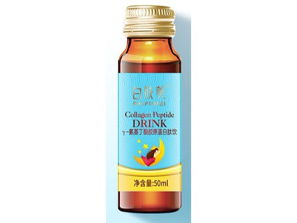 γ-氨基丁酸胶原蛋白饮