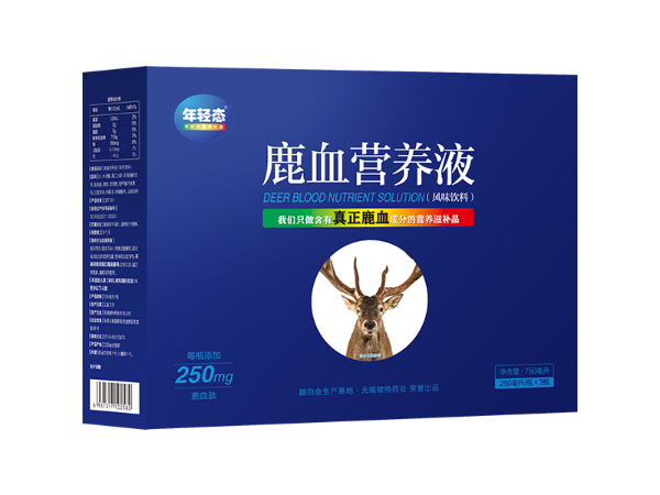 年轻态牌 鹿血营养液