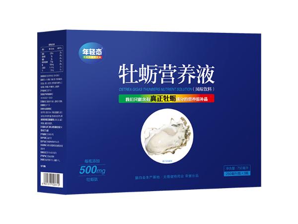 年轻态牌 牡蛎营养液