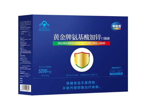 黄金牌 氨基酸加锌口服液