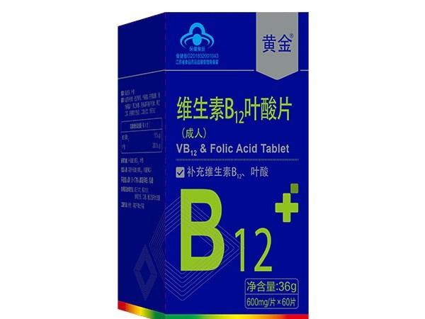 黄金牌维生素B12叶酸片(成人)